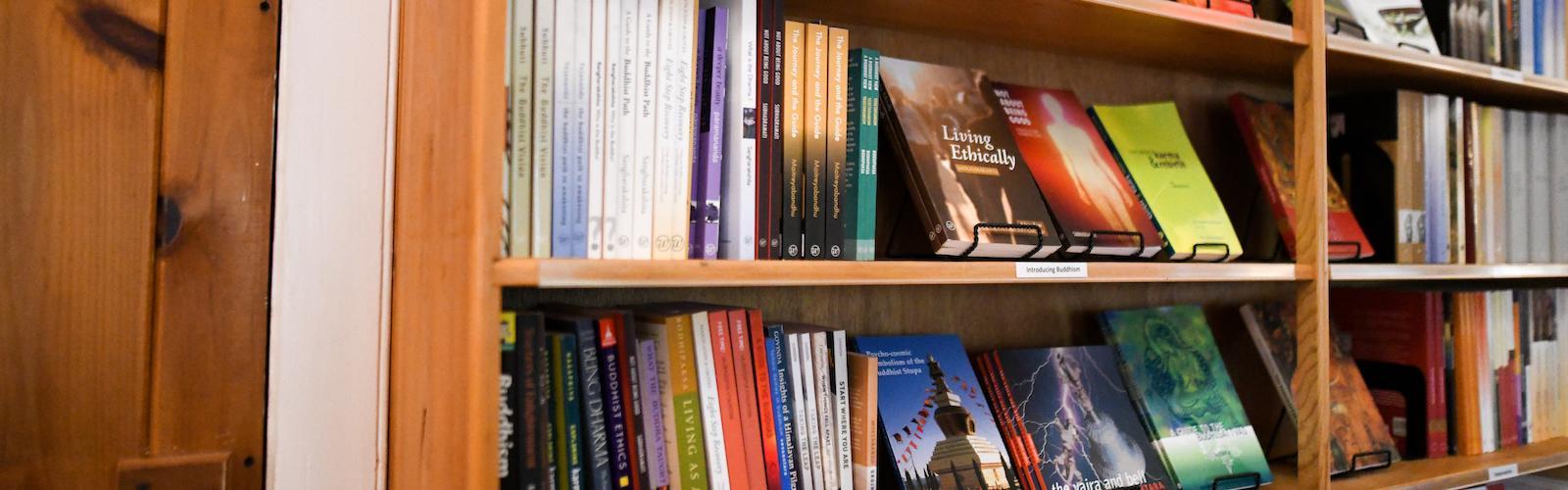 Aryaloka Library